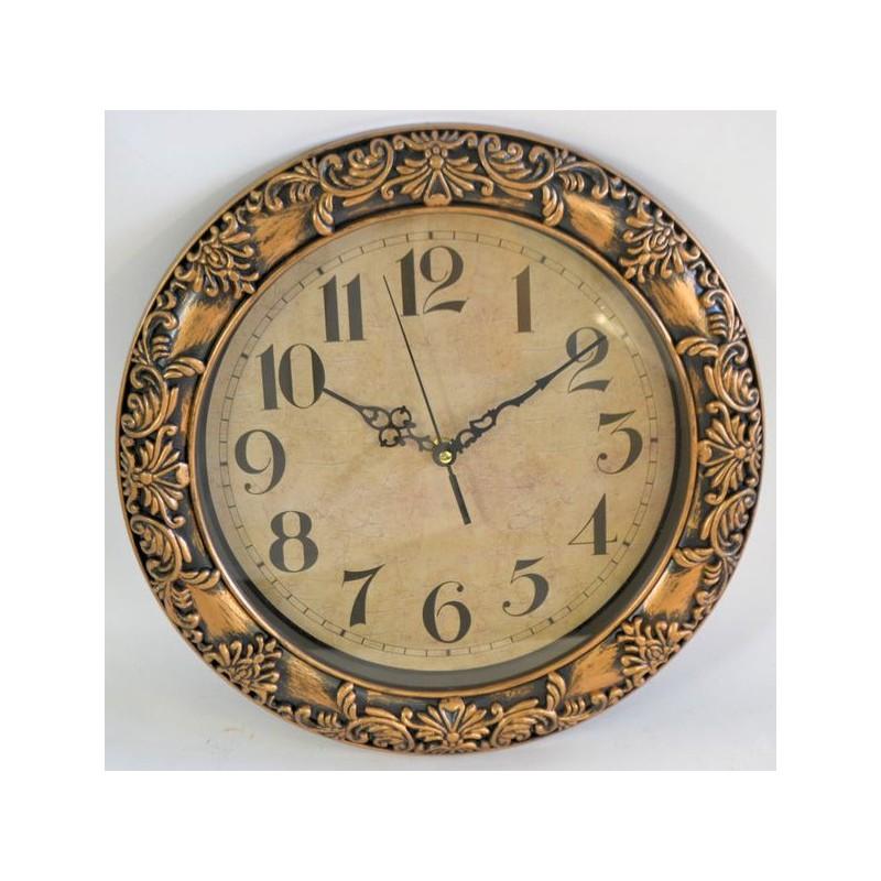 Nástenné hodiny GIZELLE 32cm